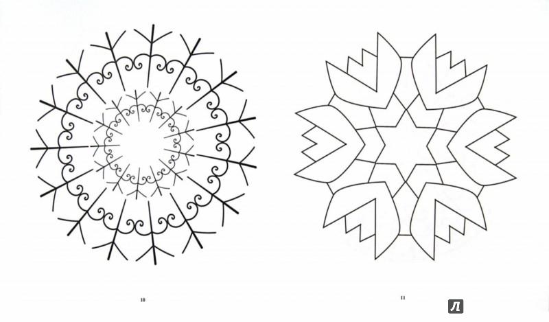 Иллюстрация 1 из 26 для Здоровье. Медитации и раскрашивание мандал с помощью волшебных синих очков - Рушель Блаво | Лабиринт - книги. Источник: Лабиринт