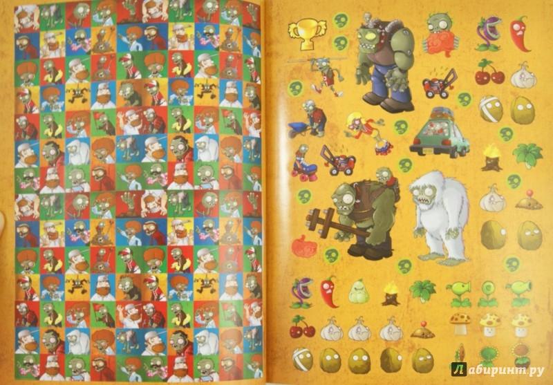 Иллюстрация 1 из 20 для Растения против Зомби. Большая книга стикеров - Саймон Свотман   Лабиринт - книги. Источник: Лабиринт