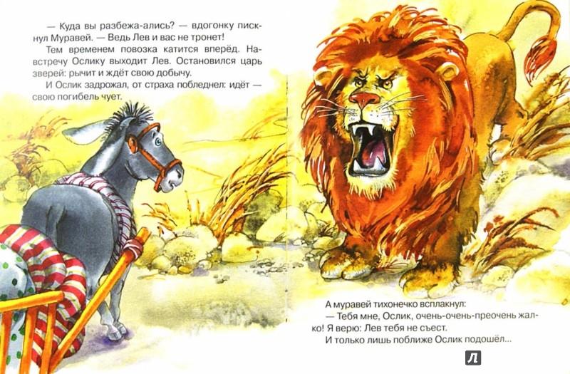 Иллюстрация 1 из 9 для Очень-очень-преочень... - Дмитрий Харченко | Лабиринт - книги. Источник: Лабиринт