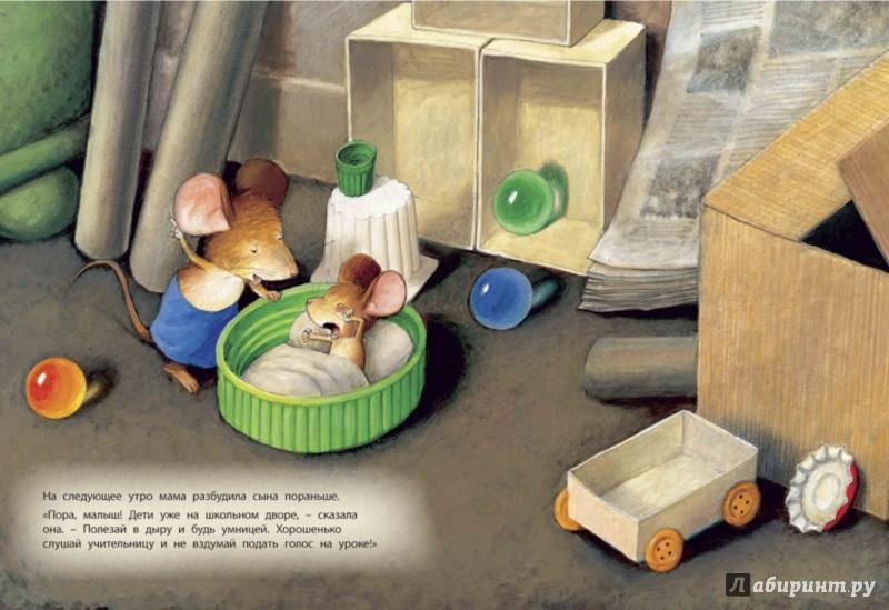 Иллюстрация 1 из 24 для Как мышонок учился читать - Анн-Мари Абитан | Лабиринт - книги. Источник: Лабиринт