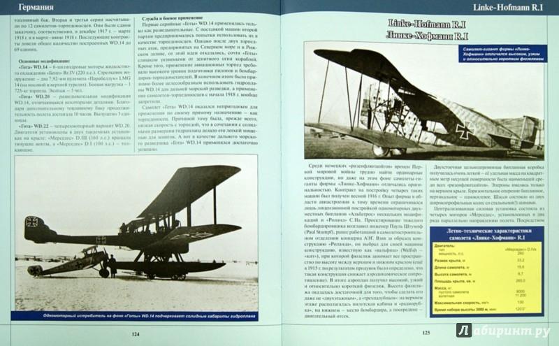 Иллюстрация 1 из 4 для Бомбардировщики Первой Мировой войны. Более 60 типов воздушных кораблей - Андрей Харук | Лабиринт - книги. Источник: Лабиринт