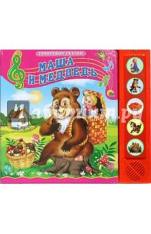 Купить Маша и медведь, Проф-Пресс, Русские народные сказки