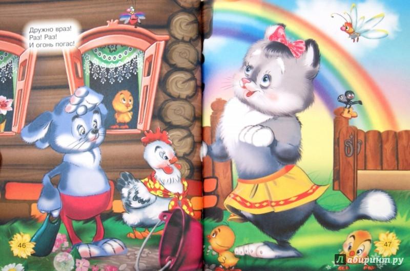 Иллюстрация 1 из 5 для Ладушки-ладушки. Потешки | Лабиринт - книги. Источник: Лабиринт