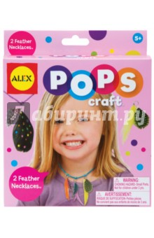 Набор для творчества POPS CRAFT Ожерелья с цветными перышками (1295) ороситель truper с 3 соплами с пластиковой основой
