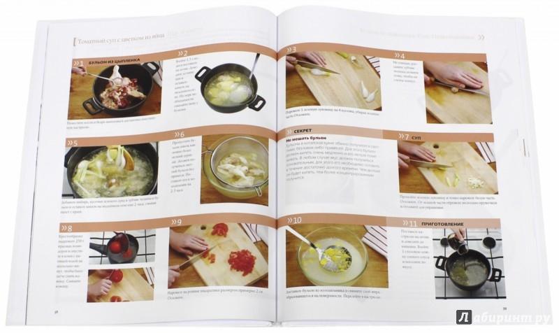 Иллюстрация 1 из 37 для Китайская кухня (том №6) | Лабиринт - книги. Источник: Лабиринт