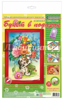 Набор для детского творчества Букет в подарок (АБ 24-514) наборы для рисования цветной картины по номерам букет розовых цветов