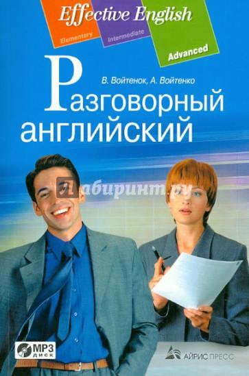 Курсы английского Киев Одесса LSE