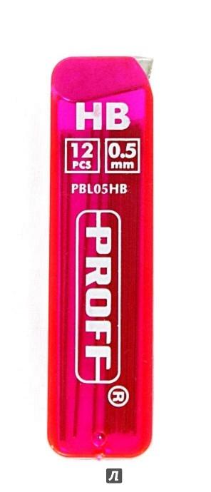 Иллюстрация 1 из 2 для Стержни для автоматических карандашей 0,5 мм HB (PBL05HB) | Лабиринт - канцтовы. Источник: Лабиринт
