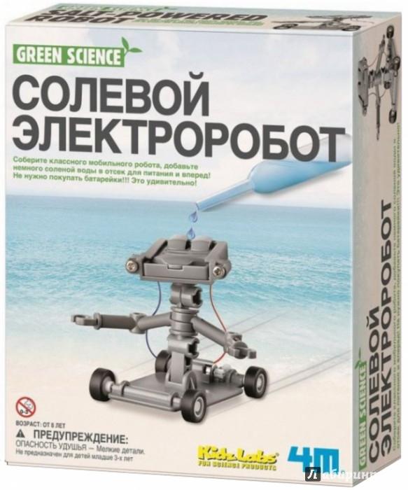 Иллюстрация 1 из 11 для Солевой электроробот (00-03353)   Лабиринт - игрушки. Источник: Лабиринт