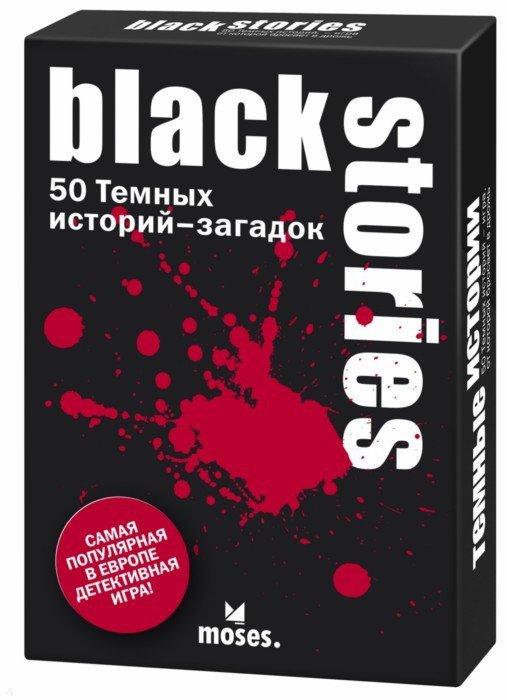 Иллюстрация 1 из 16 для Black Stories 1 (Темные истории) (090061) | Лабиринт - игрушки. Источник: Лабиринт
