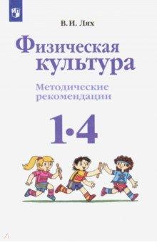 Бальмонт русский язык стих читать