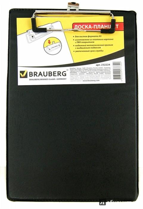Иллюстрация 1 из 11 для Доска-планшет с верхним прижимом, A5, черная (232224)   Лабиринт - канцтовы. Источник: Лабиринт