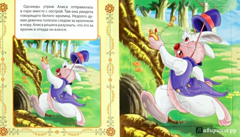 Иллюстрация 1 из 7 для Пазлы. Алиса в Стране Чудес - Льюис Кэрролл | Лабиринт - книги. Источник: Лабиринт