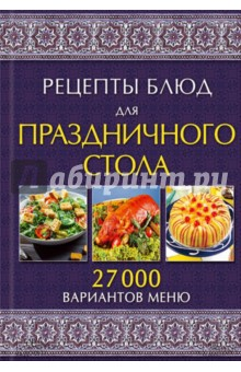 Рецепты картошки с овощами в мультиварке