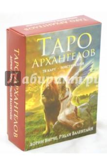 Таро архангелов магические послания богинь 44 карты инструкция