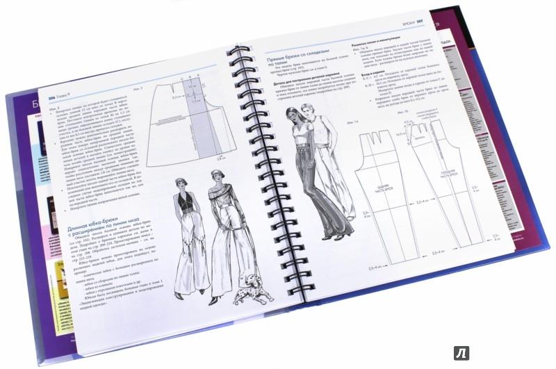 Конструирование юбок книги