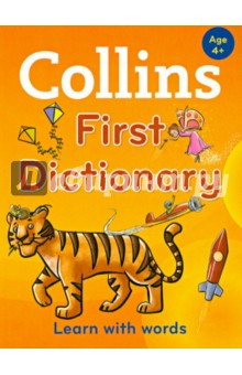Collins First Dictionary phil collins singles 4 lp