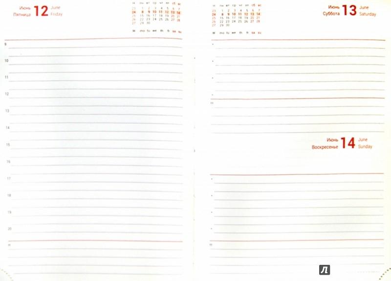 """Иллюстрация 1 из 2 для Ежедневник датированный на 2015 год """"Foliant"""" (темно-коричневый, A5) (PF-5D151338-27)   Лабиринт - канцтовы. Источник: Лабиринт"""