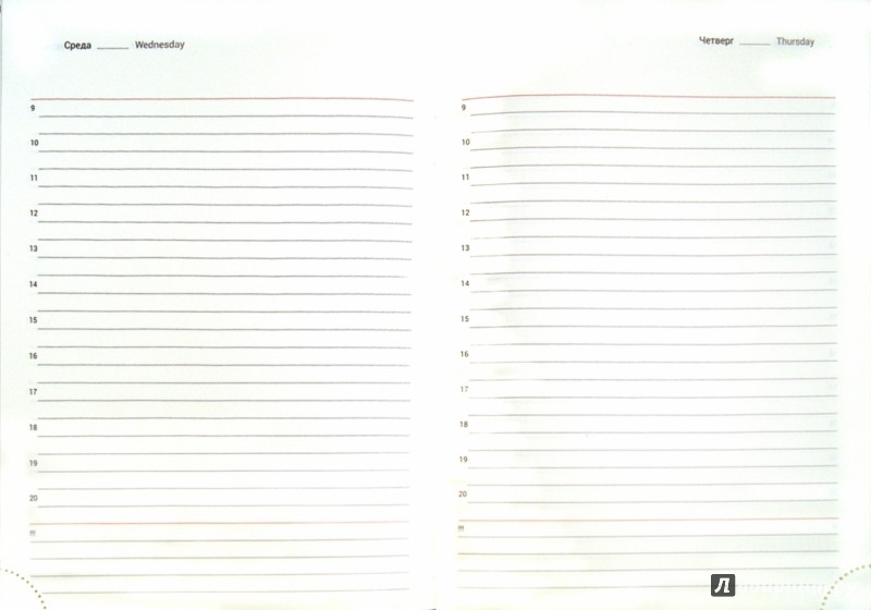 """Иллюстрация 1 из 10 для Ежедневник недатированный """"Do well"""" (желтый с синим, A5) (PF-5N155239-39)   Лабиринт - канцтовы. Источник: Лабиринт"""