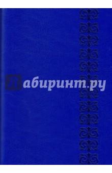 Ежедневник недатированный  (Сариф синий, А6+, 320 страниц) (34280-15)