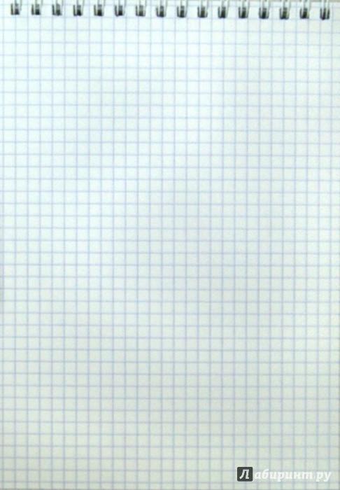 Иллюстрация 1 из 5 для Блокнот В ГОРАХ (А5, 60 листов) (36408-12) | Лабиринт - канцтовы. Источник: Лабиринт