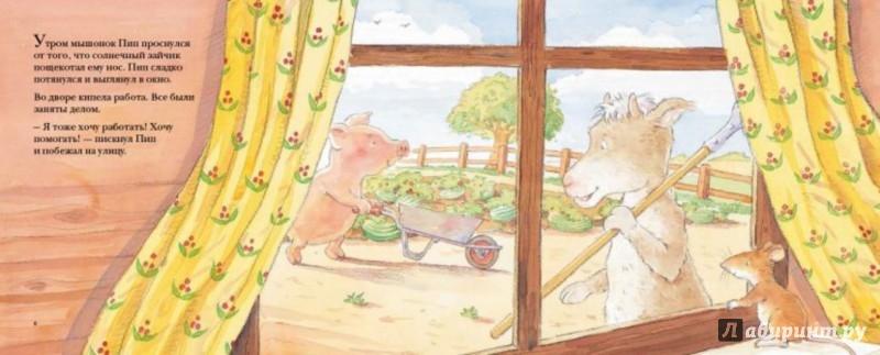 Иллюстрация 1 из 52 для Мышонок Пип спешит на помощь! - Шен Родди | Лабиринт - книги. Источник: Лабиринт