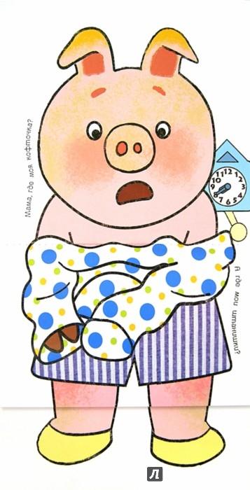 Иллюстрация 1 из 30 для Зверята, как ребята: жуют-поют и в школу идут - М. Парнякова | Лабиринт - книги. Источник: Лабиринт