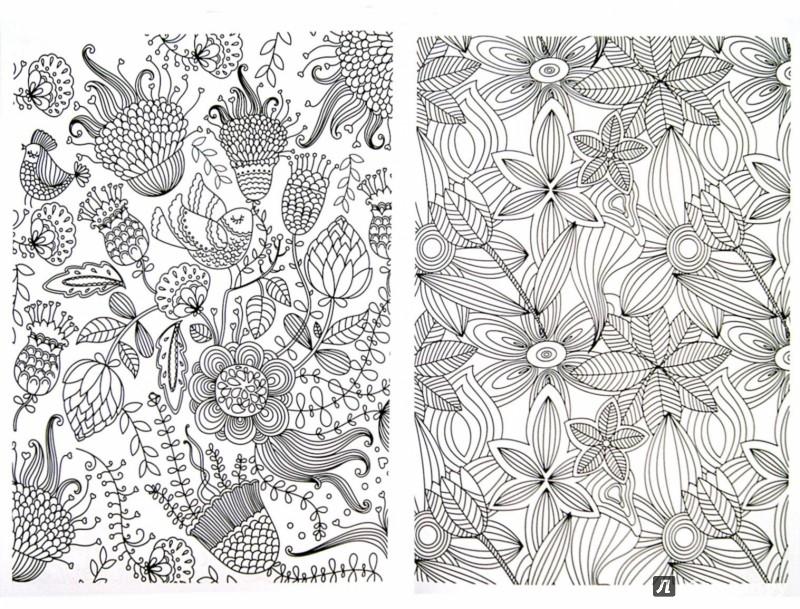 Иллюстрация 1 из 24 для Узоры и цветы | Лабиринт - книги. Источник: Лабиринт