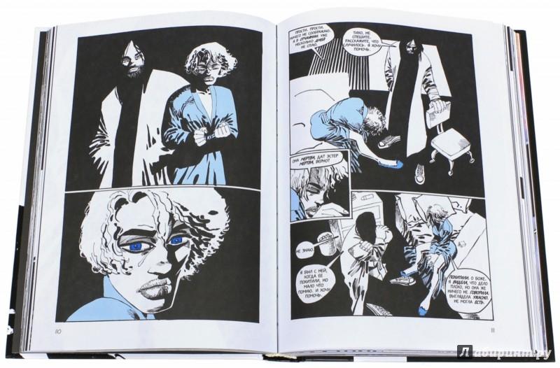 Иллюстрация 1 из 22 для Город Грехов 7. В ад и обратно - Фрэнк Миллер | Лабиринт - книги. Источник: Лабиринт