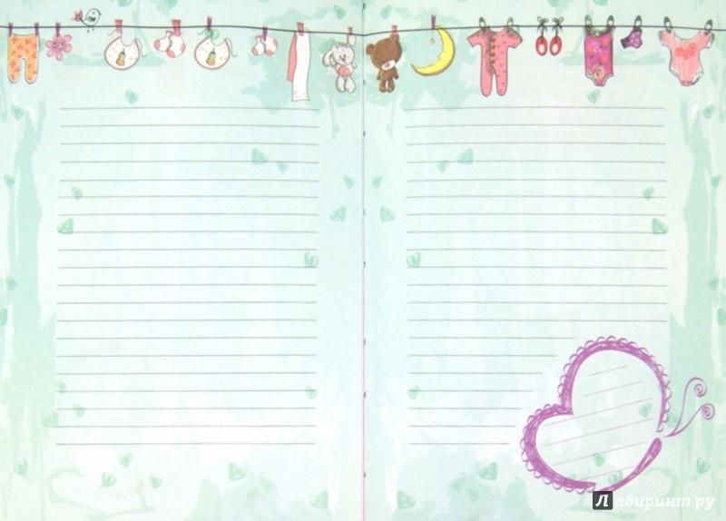 Иллюстрация 1 из 4 для Наш любимый малыш. Блокнот для записей, А5- | Лабиринт - канцтовы. Источник: Лабиринт
