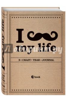I *** MY LIFE, А6