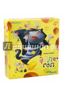 3D-игра Кошки-мышки. Алле-гоп (76550) airis press настольная игра волшебный театр три поросенка кошки мышки