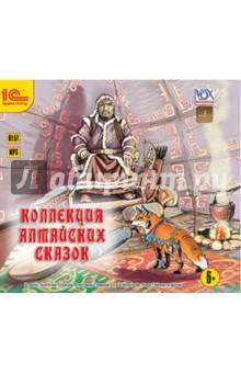 Коллекция алтайских сказок (CDmp3)