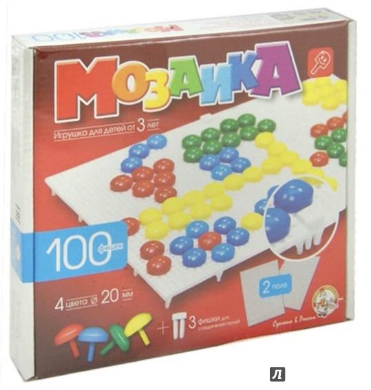Иллюстрация 1 из 14 для Мозаика (d=20, 4 цвета, 100 штук, 2 поля) (00979) | Лабиринт - игрушки. Источник: Лабиринт
