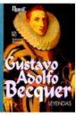 Беккер Густаво Адольфо Leyendas. / Легенды. Сборник беккер густаво адольфо испанские легенды густаво беккер обещание