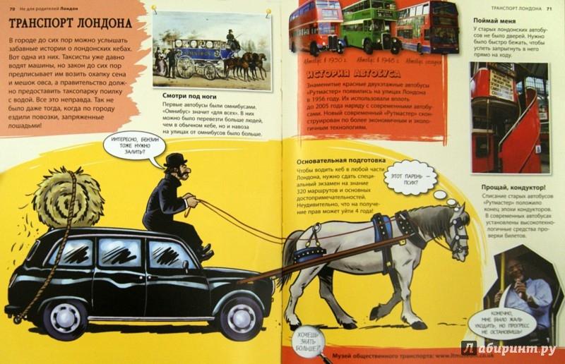 Иллюстрация 1 из 20 для Лондон. Все, о чем ты хочешь знать - Клэй Лэмпрэлл | Лабиринт - книги. Источник: Лабиринт