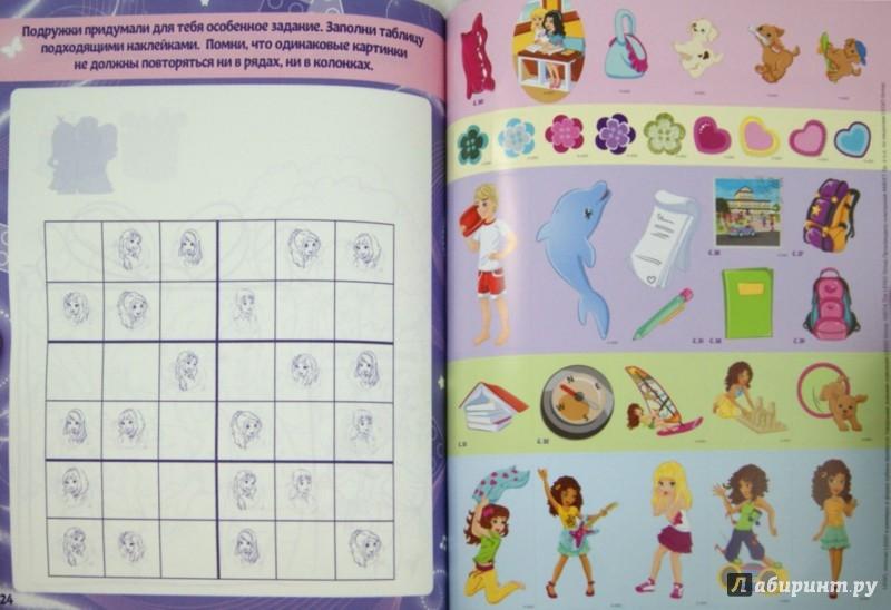 Иллюстрация 1 из 8 для 500 наклеек для лучших подружек | Лабиринт - книги. Источник: Лабиринт