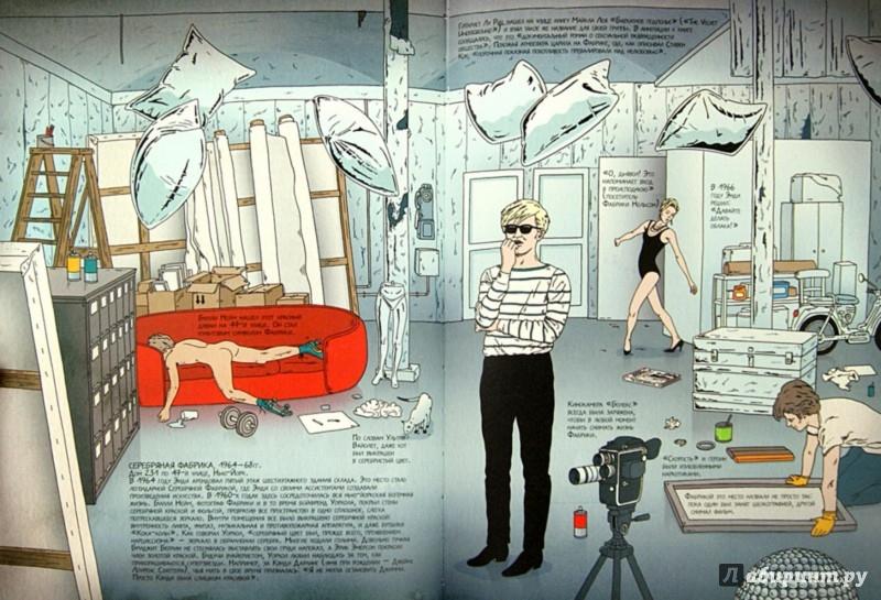 Иллюстрация 1 из 17 для Гениальный Уорхол - Кэтрин Инграм | Лабиринт - книги. Источник: Лабиринт