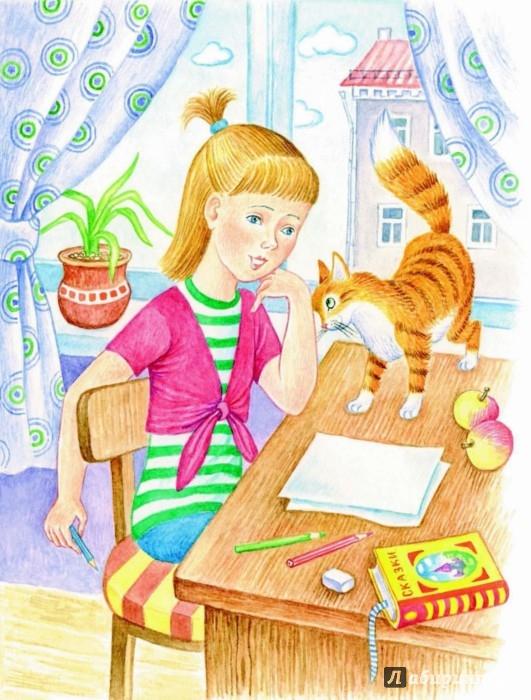 Иллюстрация 1 из 40 для Аля, Кляксич и буква А - Ирина Токмакова | Лабиринт - книги. Источник: Лабиринт
