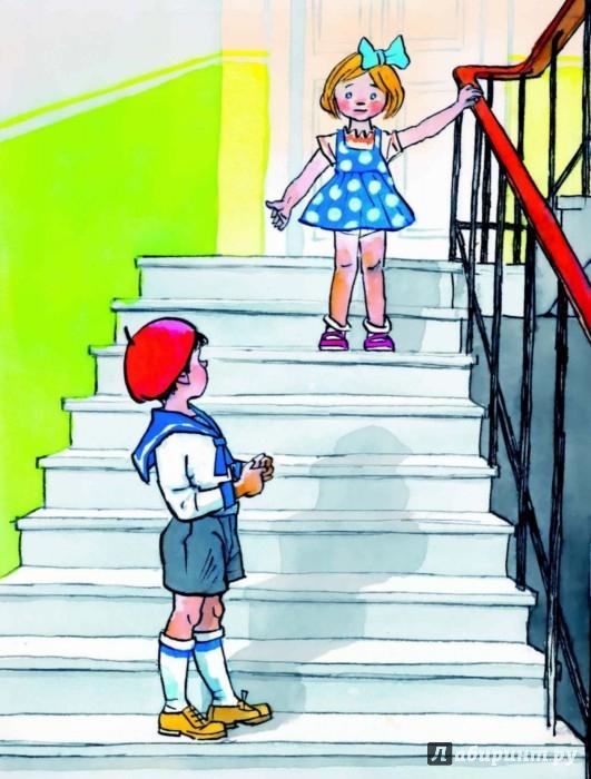 Иллюстрация 1 из 38 для Затейники - Николай Носов | Лабиринт - книги. Источник: Лабиринт