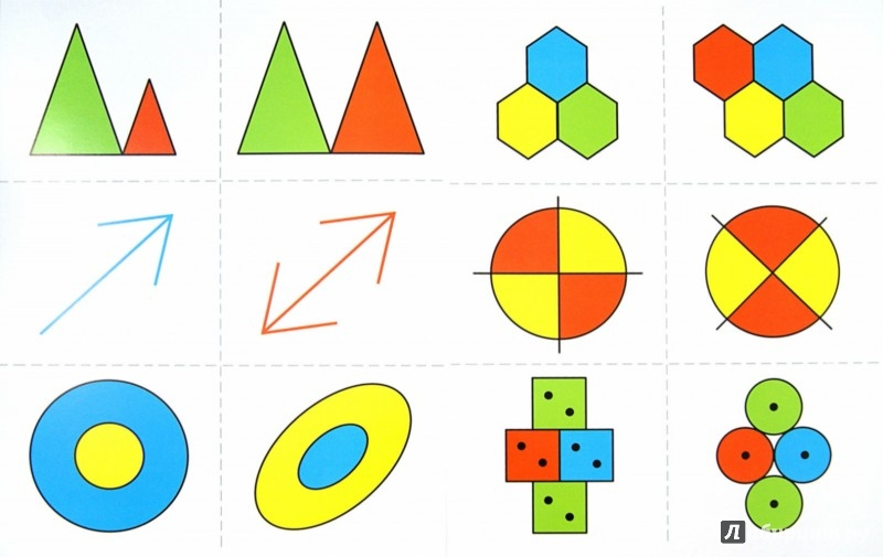 Иллюстрация 1 из 2 для Тренируем руку. Развивающие задания и игра для детей 4-5 лет - Анна Ковалева | Лабиринт - книги. Источник: Лабиринт