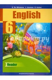 Книга для чтения является обязательным компонентом учебно-методического комплекта по английскому языку. Она тематически связана с Учебником, включает тексты, соответствующие возрастным особенностям, интересам учащихся и уровню их языковой подготовки на иностранном языке. Кроме того, в ней представлены различные практические и творческие задания, направленные на развитие навыков говорения, смыслового чтения, критического мышления и самостоятельной работы учащихся  с информацией. Книга для чтения знакомит учащихся с отрывками из произведений популярных детских писателей англоязычных стран и русских писателей, содержит материалы об авторах этих произведений, о некоторых исторических событиях в истории Британии, другие познавательные  материалы.