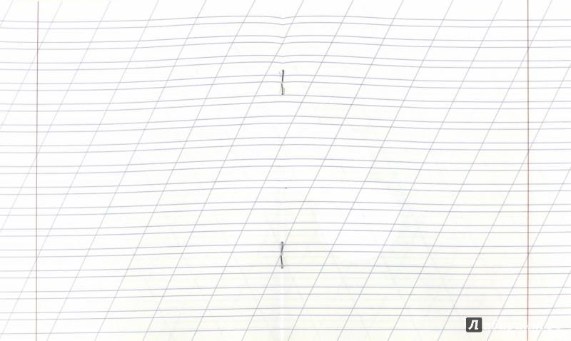Иллюстрация 1 из 6 для Тетрадь с пластиковой обложкой, 12 листов, косая линейка, синяя (120108) | Лабиринт - канцтовы. Источник: Лабиринт