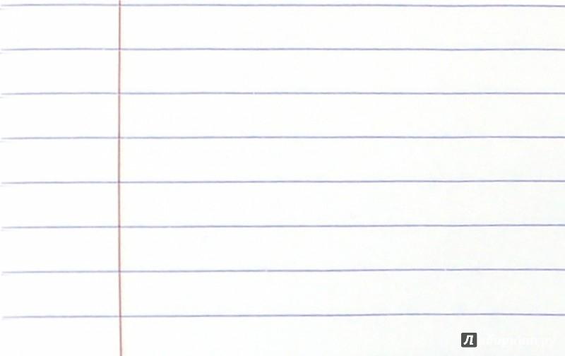 Иллюстрация 1 из 2 для Тетрадь с пластиковой обложкой. 12 листов. В линию. Серый металлик (120110) | Лабиринт - канцтовы. Источник: Лабиринт