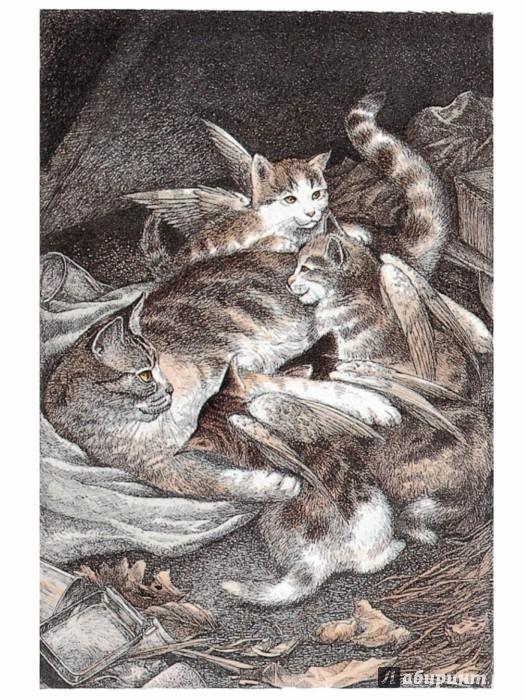 Иллюстрация 1 из 30 для Крылатые кошки - Гуин Ле | Лабиринт - книги. Источник: Лабиринт