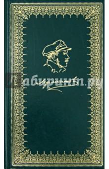 Кавказские поэмы подобен богу ретроспектива жизни м ю лермонтова