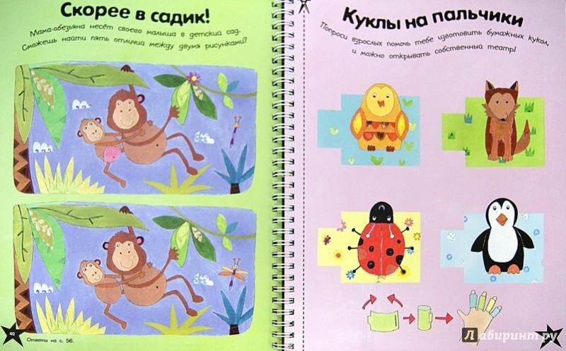Иллюстрация 1 из 35 для Весёлые зверята (с наклейками) - Фиона Манро | Лабиринт - книги. Источник: Лабиринт