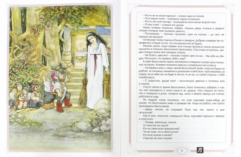 Иллюстрация 1 из 5 для Белоснежка и семь гномов. Красная шапочка | Лабиринт - книги. Источник: Лабиринт