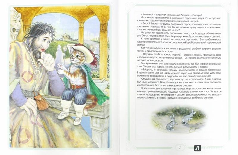 Иллюстрация 1 из 9 для Кот в сапогах. Джек и бобовые зернышки | Лабиринт - книги. Источник: Лабиринт