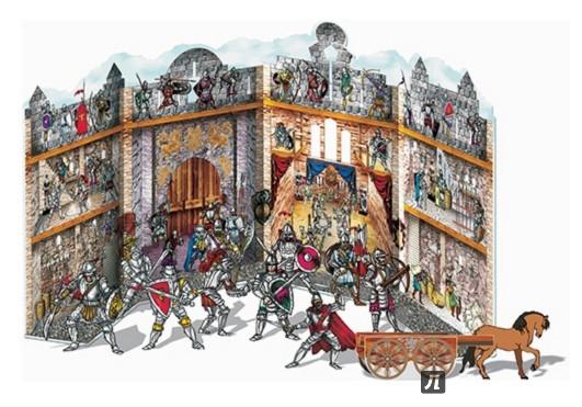 Иллюстрация 1 из 2 для Замок рыцарей. Книга-конструктор. 15 персонажей и таран объемной конструкции | Лабиринт - книги. Источник: Лабиринт